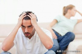 中年男人都把坏情绪都藏在哪里了?如何合理发泄自己的情绪