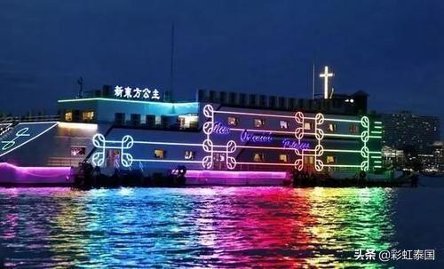 泰国海上人妖公主号游船