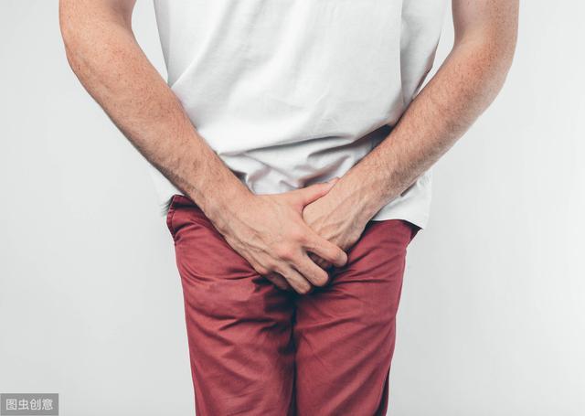 一分钟教你看懂前列腺液化验单